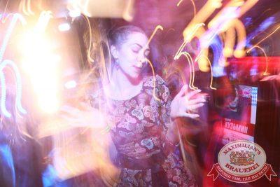 «Дыхание ночи»: DJ Shirshnev (Москва), 27 марта 2015 - Ресторан «Максимилианс» Екатеринбург - 14