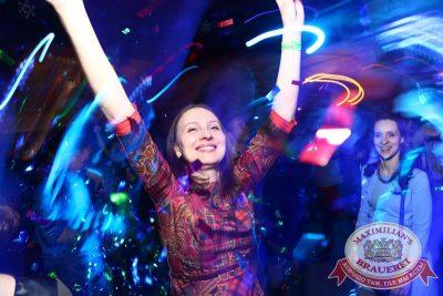 «Дыхание ночи»: DJ Shirshnev (Москва), 27 марта 2015 - Ресторан «Максимилианс» Екатеринбург - 15