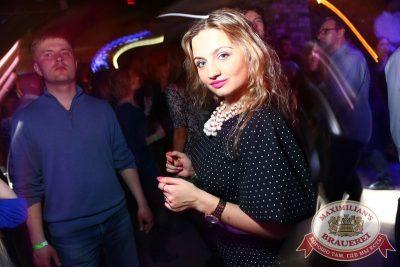 «Дыхание ночи»: DJ Shirshnev (Москва), 27 марта 2015 - Ресторан «Максимилианс» Екатеринбург - 16