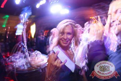 «Дыхание ночи»: DJ Shirshnev (Москва), 27 марта 2015 - Ресторан «Максимилианс» Екатеринбург - 17