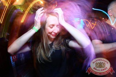 «Дыхание ночи»: DJ Shirshnev (Москва), 27 марта 2015 - Ресторан «Максимилианс» Екатеринбург - 18