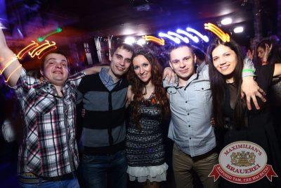 «Дыхание ночи»: DJ Shirshnev (Москва), 27 марта 2015 - Ресторан «Максимилианс» Екатеринбург - 19