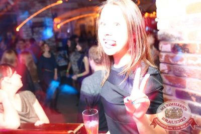 «Дыхание ночи»: DJ Shirshnev (Москва), 27 марта 2015 - Ресторан «Максимилианс» Екатеринбург - 20