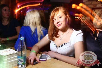 «Дыхание ночи»: DJ Shirshnev (Москва), 27 марта 2015 - Ресторан «Максимилианс» Екатеринбург - 22
