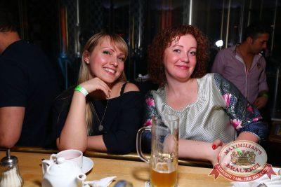 «Дыхание ночи»: DJ Shirshnev (Москва), 27 марта 2015 - Ресторан «Максимилианс» Екатеринбург - 23