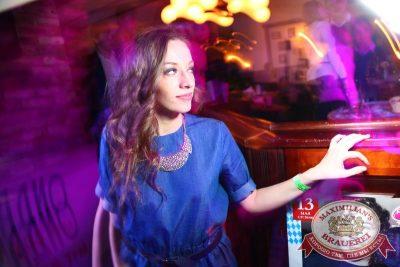 «Дыхание ночи»: DJ Shirshnev (Москва), 27 марта 2015 - Ресторан «Максимилианс» Екатеринбург - 25