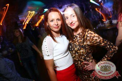 «Дыхание ночи»: DJ Shirshnev (Москва), 27 марта 2015 - Ресторан «Максимилианс» Екатеринбург - 26