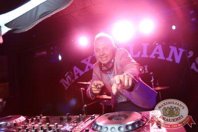 «Дыхание ночи»: DJ Shirshnev (Москва), 18 июля 2014 - Ресторан «Максимилианс» Екатеринбург - 01
