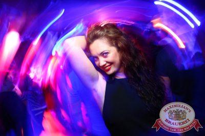 «Дыхание ночи»: DJ Shirshnev (Москва), 18 июля 2014 - Ресторан «Максимилианс» Екатеринбург - 03