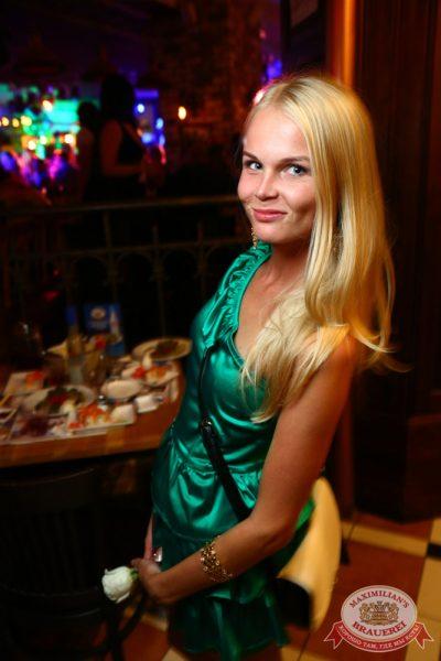 «Дыхание ночи»: DJ Shirshnev (Москва), 18 июля 2014 - Ресторан «Максимилианс» Екатеринбург - 04