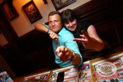 «Дыхание ночи»: DJ Shirshnev (Москва), 18 июля 2014 - Ресторан «Максимилианс» Екатеринбург - 05