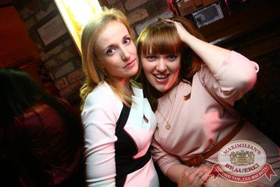 «Дыхание ночи»: DJ Shirshnev (Москва), 18 июля 2014 - Ресторан «Максимилианс» Екатеринбург - 06