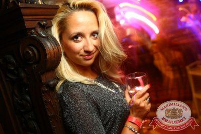 «Дыхание ночи»: DJ Shirshnev (Москва), 18 июля 2014 - Ресторан «Максимилианс» Екатеринбург - 08