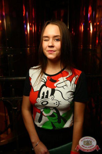 «Дыхание ночи»: DJ Shirshnev (Москва), 18 июля 2014 - Ресторан «Максимилианс» Екатеринбург - 09