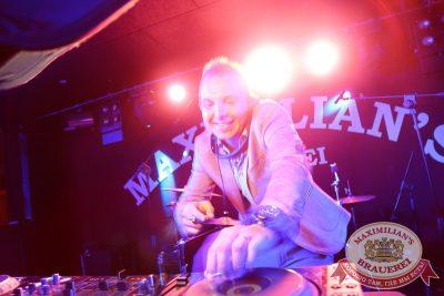 «Дыхание ночи»: DJ Shirshnev (Москва), 18 июля 2014 - Ресторан «Максимилианс» Екатеринбург - 13
