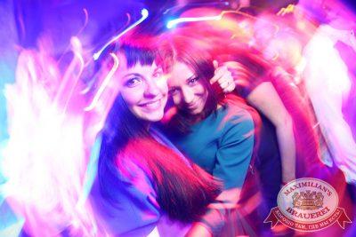 «Дыхание ночи»: DJ Shirshnev (Москва), 18 июля 2014 - Ресторан «Максимилианс» Екатеринбург - 14