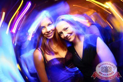«Дыхание ночи»: DJ Shirshnev (Москва), 18 июля 2014 - Ресторан «Максимилианс» Екатеринбург - 16