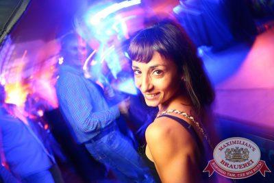 «Дыхание ночи»: DJ Shirshnev (Москва), 18 июля 2014 - Ресторан «Максимилианс» Екатеринбург - 18