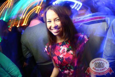 «Дыхание ночи»: DJ Shirshnev (Москва), 18 июля 2014 - Ресторан «Максимилианс» Екатеринбург - 19