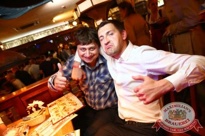 «Дыхание ночи»: DJ Shirshnev (Москва), 18 июля 2014 - Ресторан «Максимилианс» Екатеринбург - 21