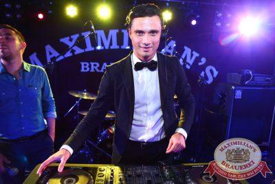 «Дыхание ночи»: DJ Starski (Екатеринбург), 22 августа 2014 - Ресторан «Максимилианс» Екатеринбург - 01