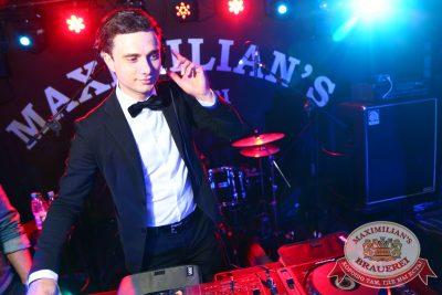 «Дыхание ночи»: DJ Starski (Екатеринбург), 22 августа 2014 - Ресторан «Максимилианс» Екатеринбург - 02