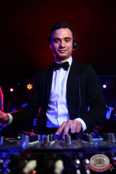 «Дыхание ночи»: DJ Starski (Екатеринбург), 22 августа 2014 - Ресторан «Максимилианс» Екатеринбург - 03
