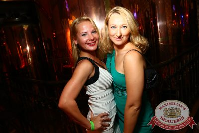 «Дыхание ночи»: DJ Starski (Екатеринбург), 22 августа 2014 - Ресторан «Максимилианс» Екатеринбург - 05