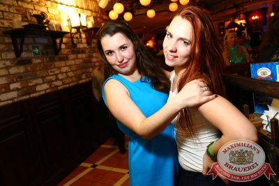 «Дыхание ночи»: DJ Starski (Екатеринбург), 22 августа 2014 - Ресторан «Максимилианс» Екатеринбург - 09