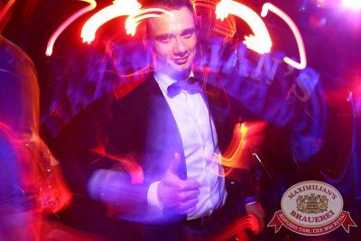 «Дыхание ночи»: DJ Starski (Екатеринбург), 22 августа 2014 - Ресторан «Максимилианс» Екатеринбург - 13