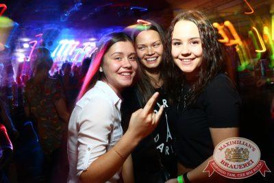 «Дыхание ночи»: DJ Starski (Екатеринбург), 22 августа 2014 - Ресторан «Максимилианс» Екатеринбург - 14