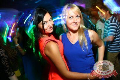 «Дыхание ночи»: DJ Starski (Екатеринбург), 22 августа 2014 - Ресторан «Максимилианс» Екатеринбург - 15