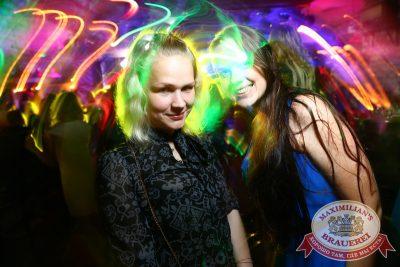 «Дыхание ночи»: DJ Starski (Екатеринбург), 22 августа 2014 - Ресторан «Максимилианс» Екатеринбург - 16