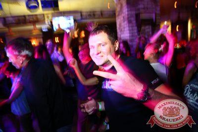 «Дыхание ночи»: DJ Starski (Екатеринбург), 22 августа 2014 - Ресторан «Максимилианс» Екатеринбург - 18
