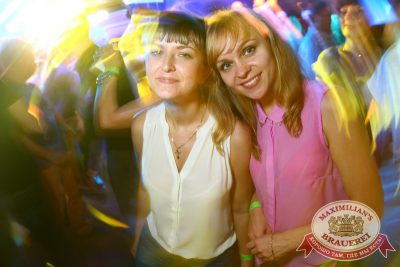 «Дыхание ночи»: DJ Starski (Екатеринбург), 22 августа 2014 - Ресторан «Максимилианс» Екатеринбург - 19