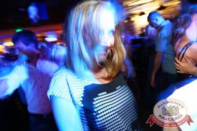 «Дыхание ночи»: DJ Starski (Екатеринбург), 22 августа 2014 - Ресторан «Максимилианс» Екатеринбург - 21
