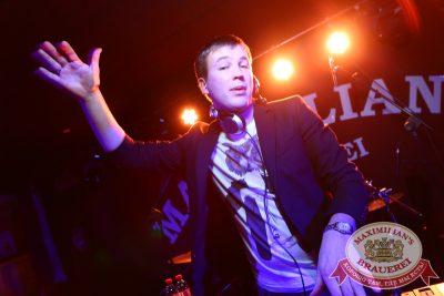 «Дыхание ночи»: DJ Tim First & Rebtcov, 28 ноября 2014 - Ресторан «Максимилианс» Екатеринбург - 02