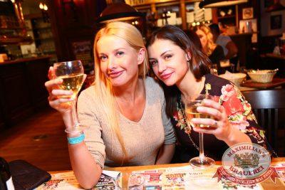 «Дыхание ночи»: DJ Tim First & Rebtcov, 28 ноября 2014 - Ресторан «Максимилианс» Екатеринбург - 05