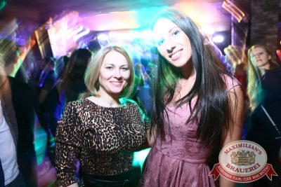 «Дыхание ночи»: DJ Tim First & Rebtcov, 28 ноября 2014 - Ресторан «Максимилианс» Екатеринбург - 06