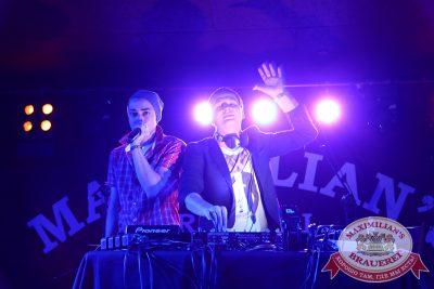 «Дыхание ночи»: DJ Tim First & Rebtcov, 28 ноября 2014 - Ресторан «Максимилианс» Екатеринбург - 10