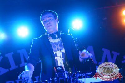 «Дыхание ночи»: DJ Tim First & Rebtcov, 28 ноября 2014 - Ресторан «Максимилианс» Екатеринбург - 12