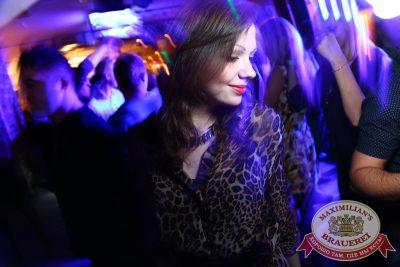 «Дыхание ночи»: DJ Tim First & Rebtcov, 28 ноября 2014 - Ресторан «Максимилианс» Екатеринбург - 16
