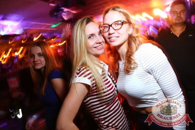 «Дыхание ночи»: DJ Tim First & Rebtcov, 28 ноября 2014 - Ресторан «Максимилианс» Екатеринбург - 20