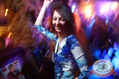 «Дыхание ночи»: DJ Цветкоff (Санкт-Петербург), 30 января 2015 - Ресторан «Максимилианс» Екатеринбург - 12