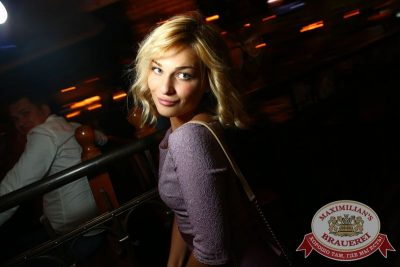 «Дыхание ночи»: DJ Viento (Москва), 28 августа 2015 - Ресторан «Максимилианс» Екатеринбург - 04