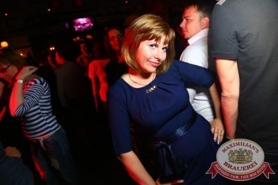 «Дыхание ночи»: DJ Viento (Москва), 28 августа 2015 - Ресторан «Максимилианс» Екатеринбург - 05