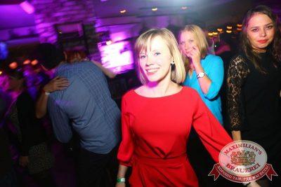 «Дыхание ночи»: DJ Viento (Москва), 28 августа 2015 - Ресторан «Максимилианс» Екатеринбург - 07