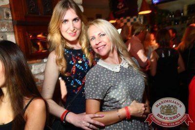 «Дыхание ночи»: DJ Viento (Москва), 28 августа 2015 - Ресторан «Максимилианс» Екатеринбург - 08
