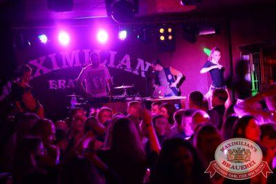 «Дыхание ночи»: DJ Viento (Москва), 28 августа 2015 - Ресторан «Максимилианс» Екатеринбург - 09