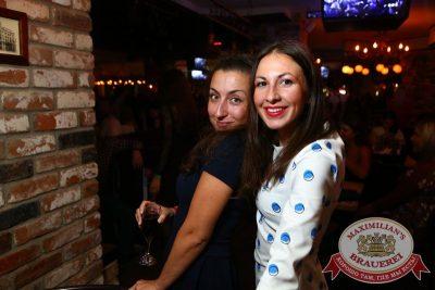 «Дыхание ночи»: DJ Viento (Москва), 28 августа 2015 - Ресторан «Максимилианс» Екатеринбург - 14